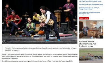 News coverage by papers and websites for kazakhstan 2017 EXPO event and National Iran Day, to be attended by Aylan Azerbaijani Dance Group