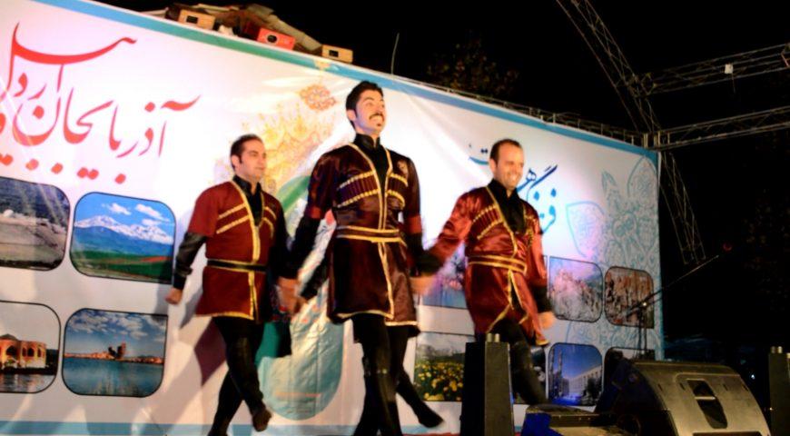 Azerbaijan cultural week in Ghaem Park