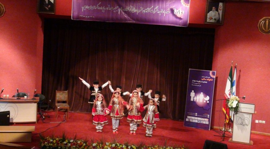 National Conference on Healthy Family
