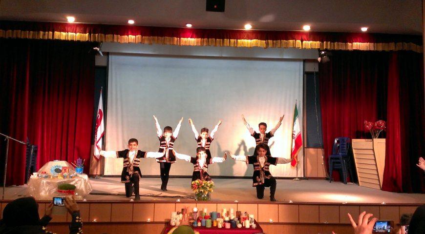 Darband University of Paramedical Sciences Nowrooz ceremony