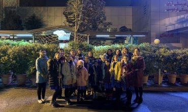 Aylan Women's Ritual Dance Concert in Vahdat Hall