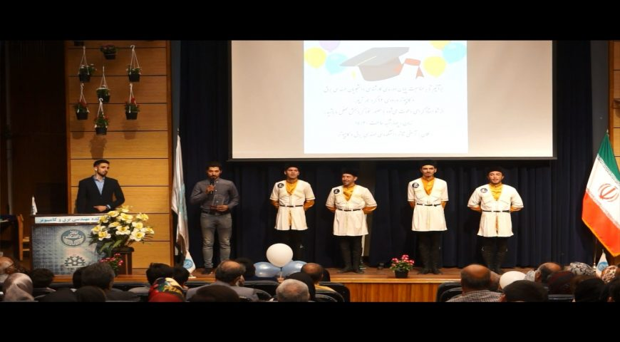 Faculty of Electrical Engineering of Tehran University Ceremony