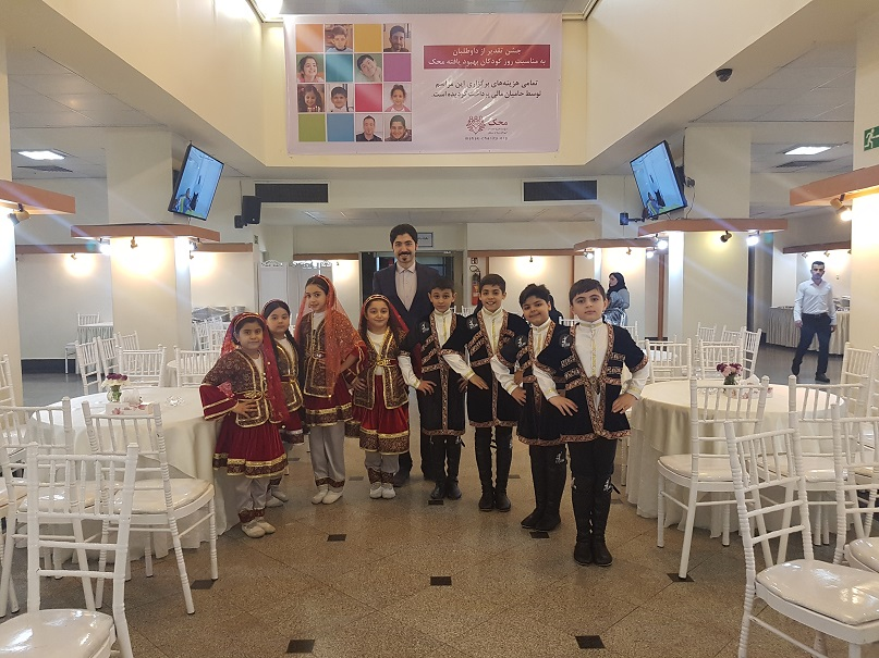 Mahak Charity and Hospital Ceremony