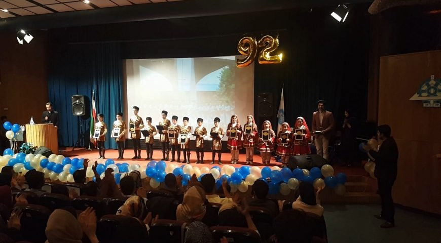 Students of the Faculty of Mining Graduation ceremony