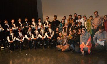 "Apardi seelar Sarani"" Theater in Azadi Tower Cultural Center"""