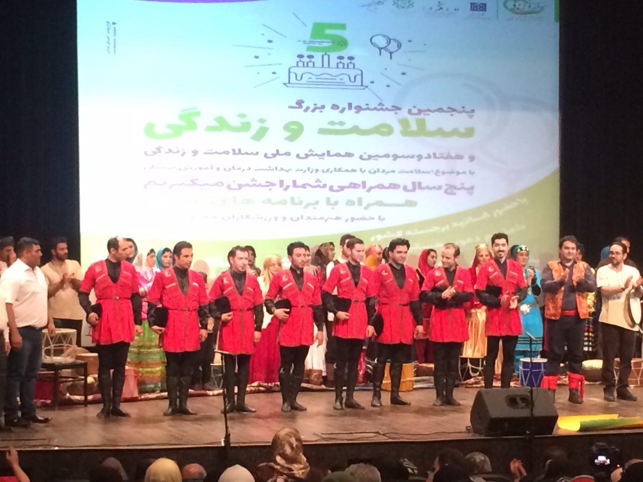 Health Festival in Eyvan-e Shams Hall
