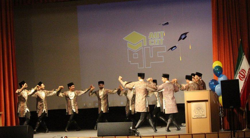 Amirkabir University of Technology Ceremony