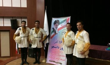 Student Day Ceremony in Garmsar University