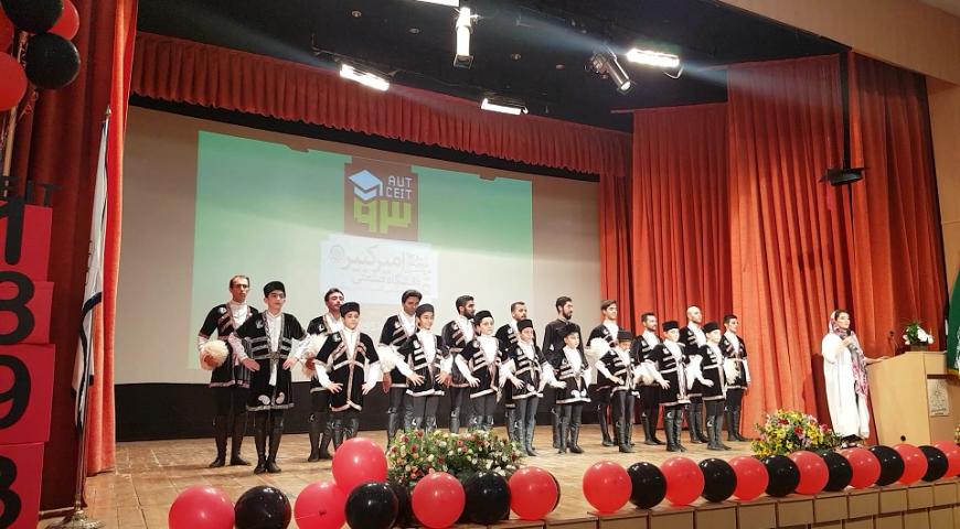 Graduation Ceremony in Amirkabir University of Technology