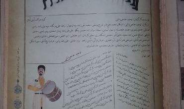 Aradan Azerbaijani Dance,(Bu xirmende Aradan Xirr oynardiq Shahriyar (Heyderbaba'ya salam-2))