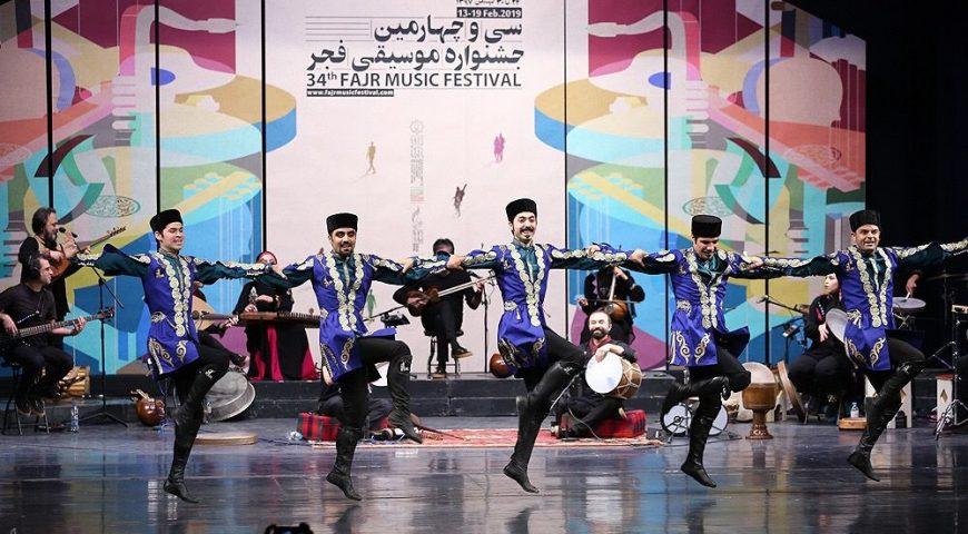 سی و چهارمین جشنواره موسیقی فجر در تالار وحدت تهران – 26 بهمن 97