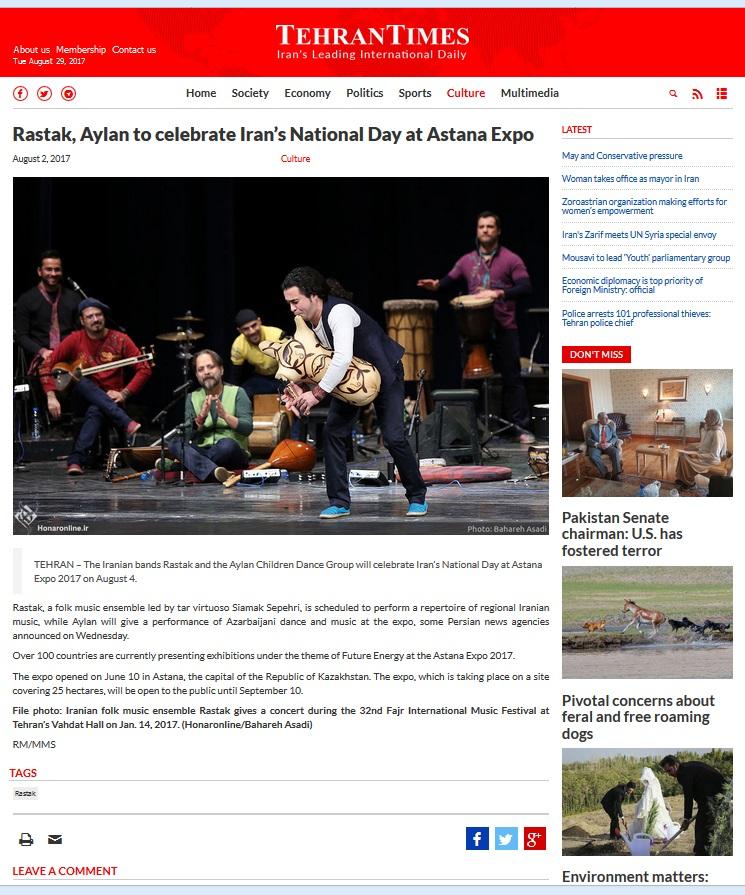 پوشش خبری روزنامه ها و سایت ها از رویداد اکسپو 2017 قزاقستان و روز ملی ایران با حضور گروه بزرگ رقص آذری آیلان