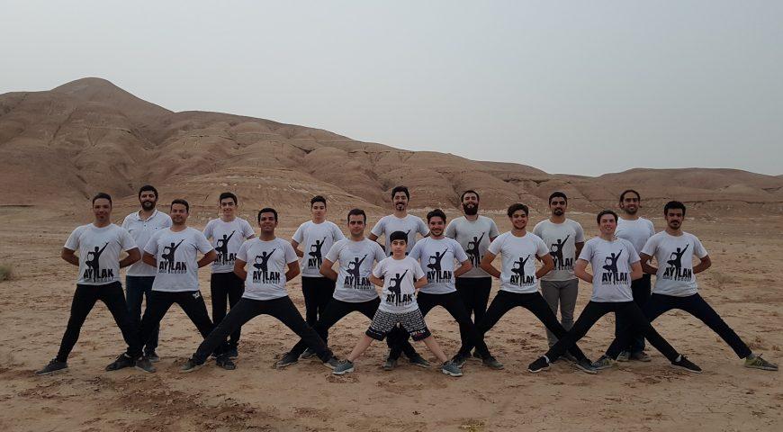 اردوکلیپ تپه های مریخی قم