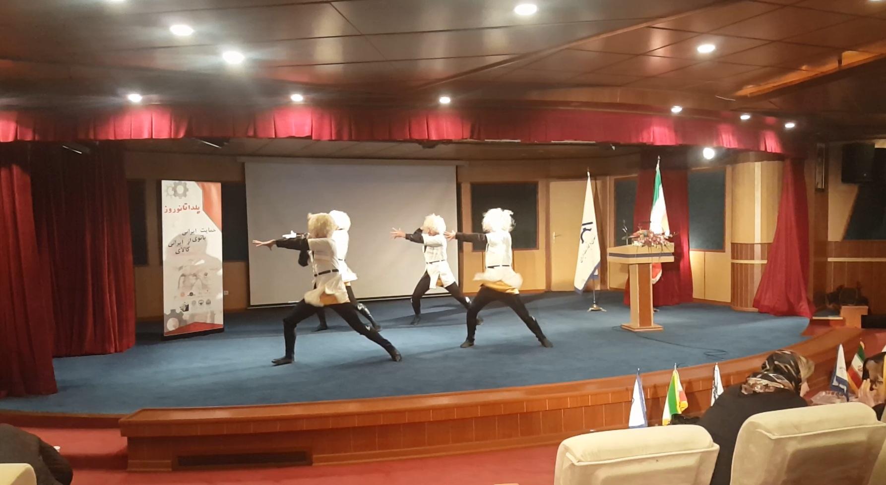 همایش یلدا تا نوروز مرکز همایش بوستان گفتگو – 1 دی 95