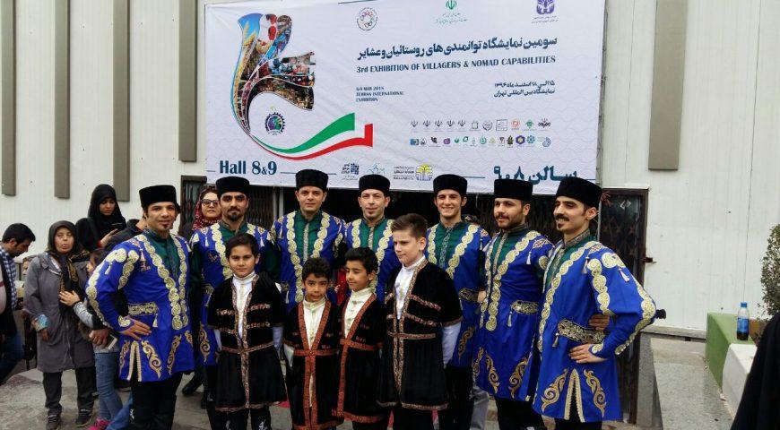 سومین نمایشگاه توانمندی های روستاییان و عشایر اسفند 96