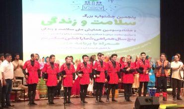 جشنواره بزرگ سلامت در تالار ایوان شمس تهران – 3 اسفند 96