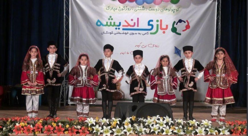 روز جهانی کودک در تالار اجتماعات کوثر تهران – 16 مهر 94
