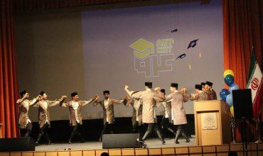 جشن دانشگاه صنعتی امیرکبیر – 7 آذر 98