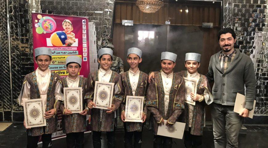ششمین دوره بین المللی بازیهای حرکتی هدفمند و ورزش کودکان تهران – ۱۱ اردیبهشت ۹۸