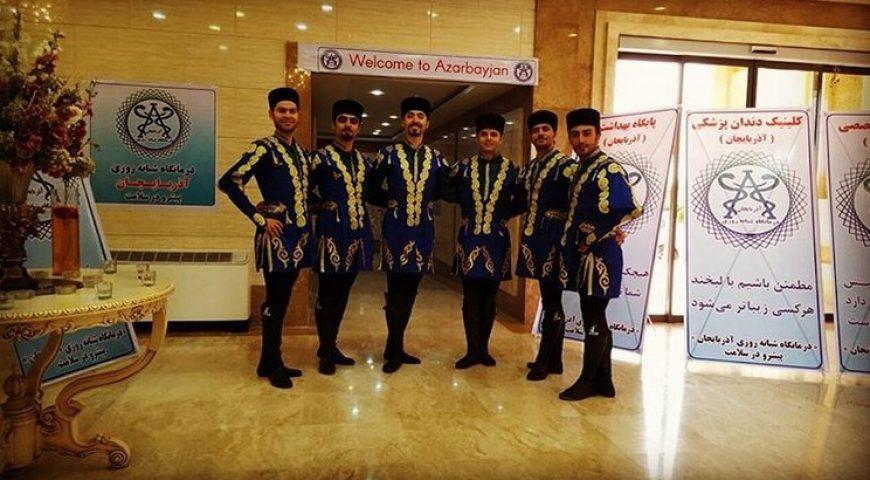 جشن افتتاح کلینیک آذربایجان در شهریار کرج – 14 شهریور 95