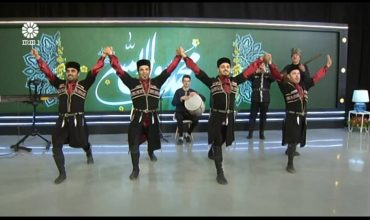 رقص آذری گروه آیلان در شبکه جهانی جام جم به مناسبت عید مبعث
